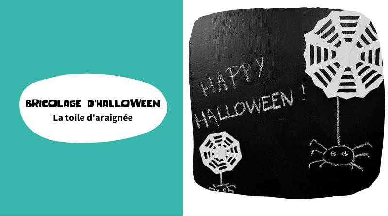 Bricolage : toile d'araignée en papier pour Halloween