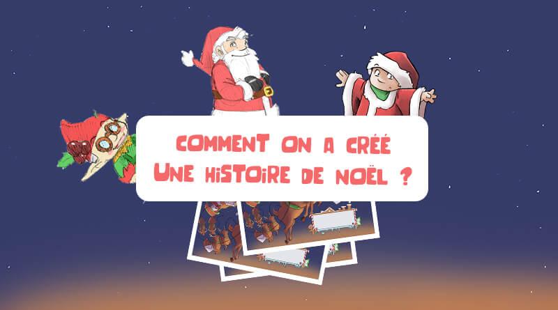 Comment nous avons écrit une histoire de Noël